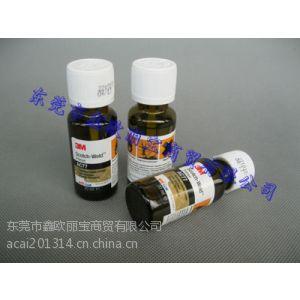 供应供应3MAC77处理剂,3M底涂剂美国原装正品