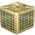 供应大连冷气机,大连水冷空调,大连水帘空调,大连环保空调,大连水空调