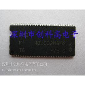 供应专业分销 MT全系列集成电路MT48LC16M8A2TG-7E