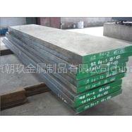 江苏南京供应进口DF-2油钢 冷作模具钢 瑞典一胜百油钢