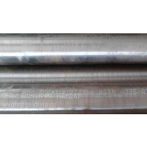 供应P22 美标高温合金无缝管 标准A335/SA335