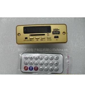 供应厂家供MP3面板音响解码板/功放板/SD/USB/U盘/MP3解码板