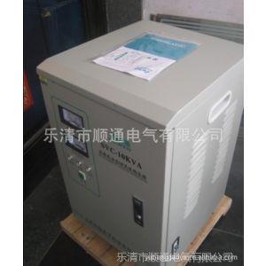 供应TND全自动交流稳压器TND-20KVA
