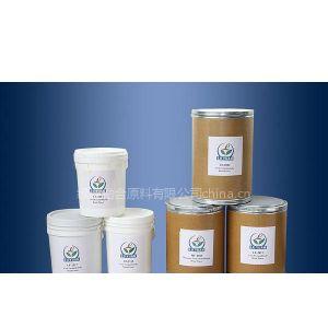 供应UF-500脲醛改性树脂胶粉