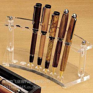 供应透明亚克力弧形笔架 压克力高档笔架 有机玻璃展示架