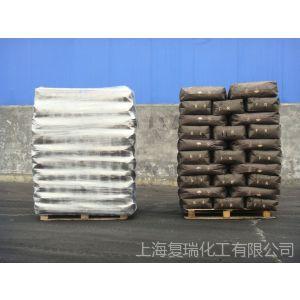 供应【炭黑厂】直销油性色浆用炭黑 质量保证 价格优惠