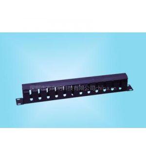 供应网络理线器,理线架,绕线环-深圳方向明公司李生13760203295
