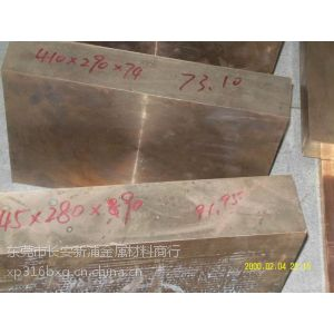 供应铍铜模具 塑胶注塑成型模具的内镶件 铍铜压射器