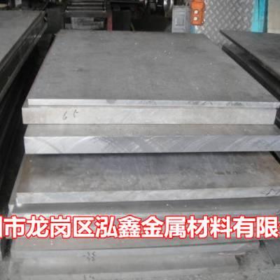 供应广东批发2A06高硬度铝合金棒|铝合金板|铝合金管