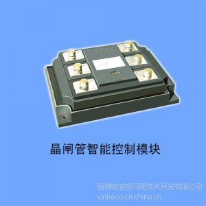 供应电力模块及控制板