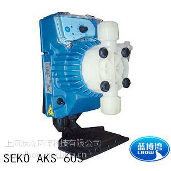 郑州seko计量泵批发,计量泵品牌,电磁隔膜计量泵,AKS603加药计量泵