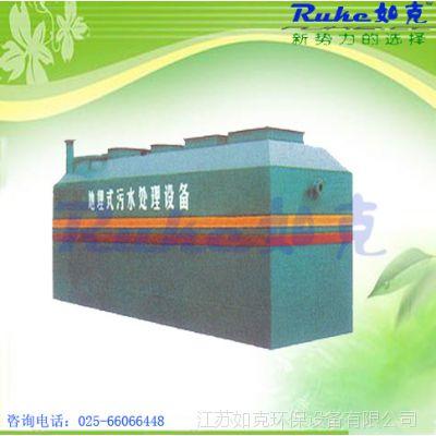 AAAA型生产销售、如克长期供应小型一体化污水处理设备
