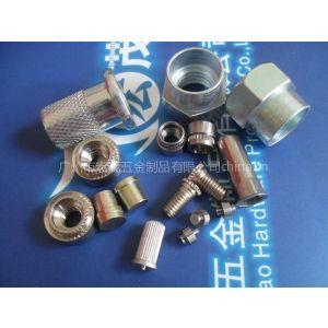 供应铝产品精密件加工  专业铝非标精密五金件加工
