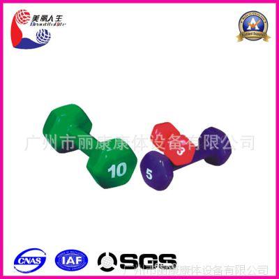 支持混批光面 LK-5308六角浸塑哑铃 健身器材