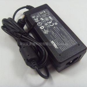 供应华硕12V3A全新原装笔记本电源适配器
