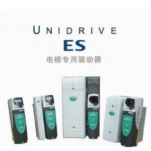 供应ES2401艾默生CT电梯专用变频器