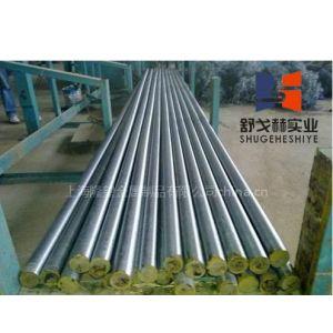供应上海隆望批发零售优质12Cr2Ni4圆钢 12Cr2Ni4钢板