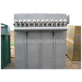 供应双跃牌DMC型单机袋式除尘器