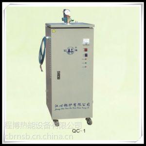供应从化小型免检电蒸汽发生器