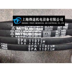 供应SPZ2280LW/3V900空调机三角带