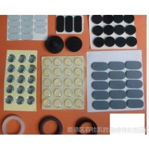 硅胶垫、硅胶垫片,顺德生产厂家、供应、批发
