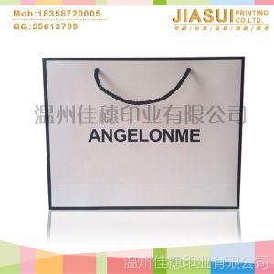 【专业供应】公司宣传纸袋 定做各种彩印手提袋