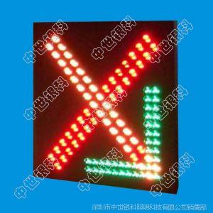 专业厂家供应安徽亳州收费站雨棚灯,黄山隧道红叉绿箭,阜阳车道指示器,钣金外壳