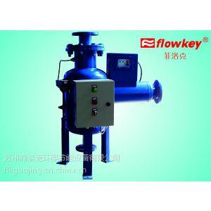 全国供应高效全程综合水处理器品牌苏州菲洛克