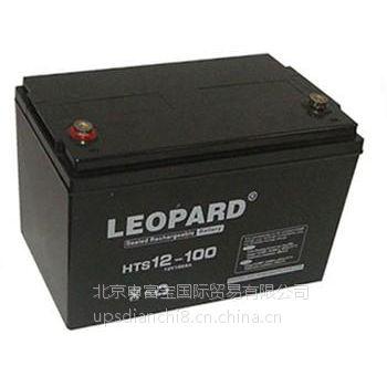 美洲豹直流屏电池 LEOPARD蓄电池 美洲豹直流屏蓄电池 美洲豹电池代理销售