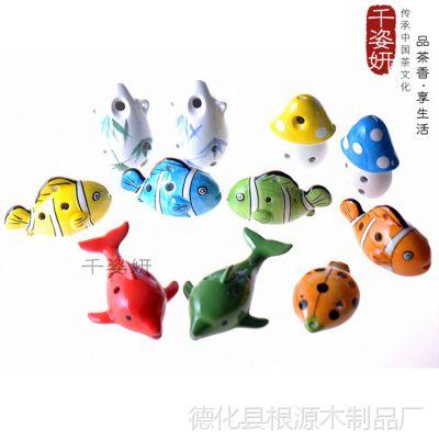 陶瓷工艺品陶瓷乐器 陶笛6孔中音c 送挂绳 弘音陶笛 多种款式可选