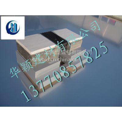 供应云南大理石变形缝/玻璃幕墙变形缝供应