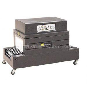 供应武汉餐具收缩机,收缩包装机,武汉玩具热收缩机