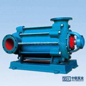 供应DM型矿用多级离心泵 卧式离心泵 多级泵 离心泵 矿用泵
