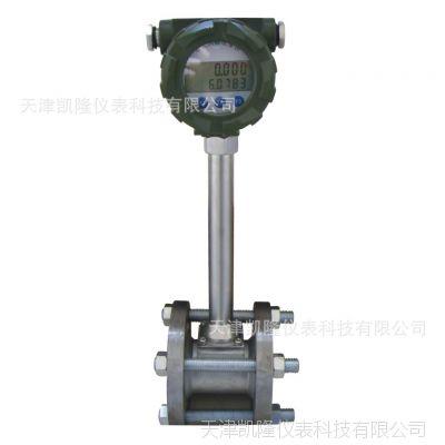 热销  空气流量传感器 涡街流量传感器 气体流量传感器