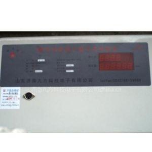 供应DFJS型集中式三相多用户电能表