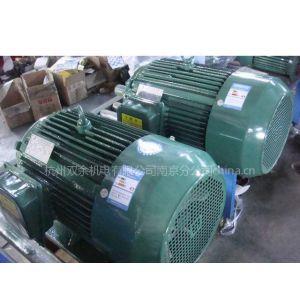 供应普通三相异步电动机Y801-2-0.75KW Y802-21.1KW2