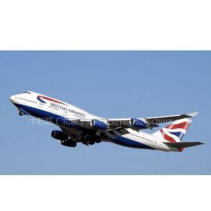 供应机票加盟需要什么样的设备