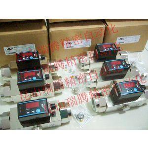 供应ASK流量控制器DFS-8-0