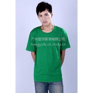 供应欧码T恤衫定做 文化广告衫定制 工厂员工工作服定做