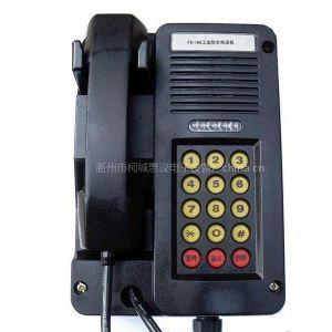 供应工业防尘防水电话 机抗噪声电话机 远距离对讲电话机