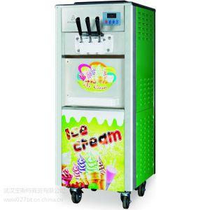 供应冷饮店冰淇淋机冰淇淋粉哪里有卖?