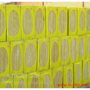 供应供应大城生产优质憎水型岩棉板