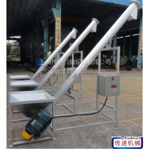 供应非标订做绞龙输送机、螺杆式输送机
