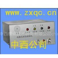 供应极式液位控制仪 型号:HNZ-DJK-1库号:M219660
