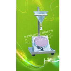 Y813织物沾水度测定仪(纺织仪器)