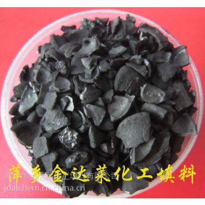 供应净化过滤用椰壳活性炭 萍乡金达莱精填牌净水椰壳炭