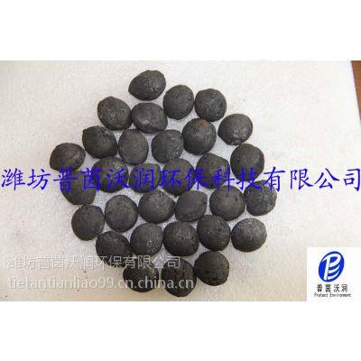 铁碳填料处理有机颜料废水