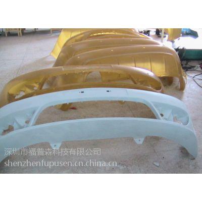 广东深圳福普森供应汽车配件复模,汽车配件手板加工(型号:V2500)