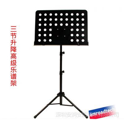 二胡谱台 大乐谱架 小提琴升降谱架 可折叠吉他升降琴架 乐器配件