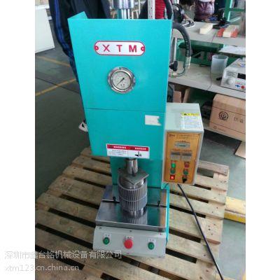 单柱压装整形液压机